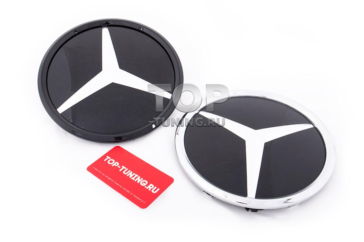 10173 Стеклянная эмблема звезда в решетку радиатора на Mercedes C-Class W205