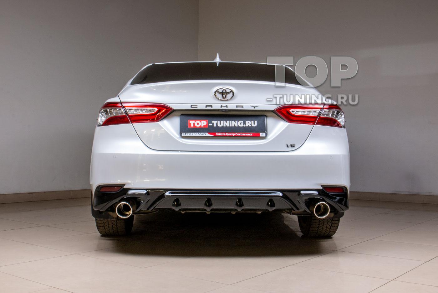 Диффузор Consul на задний бампер для Toyota Camry 3.5 XV70