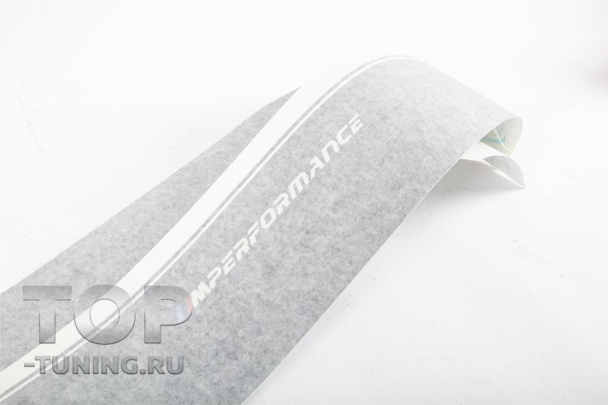 10175 Наклейки M Performance на пороги для BMW G30 / G31 / F90 M5