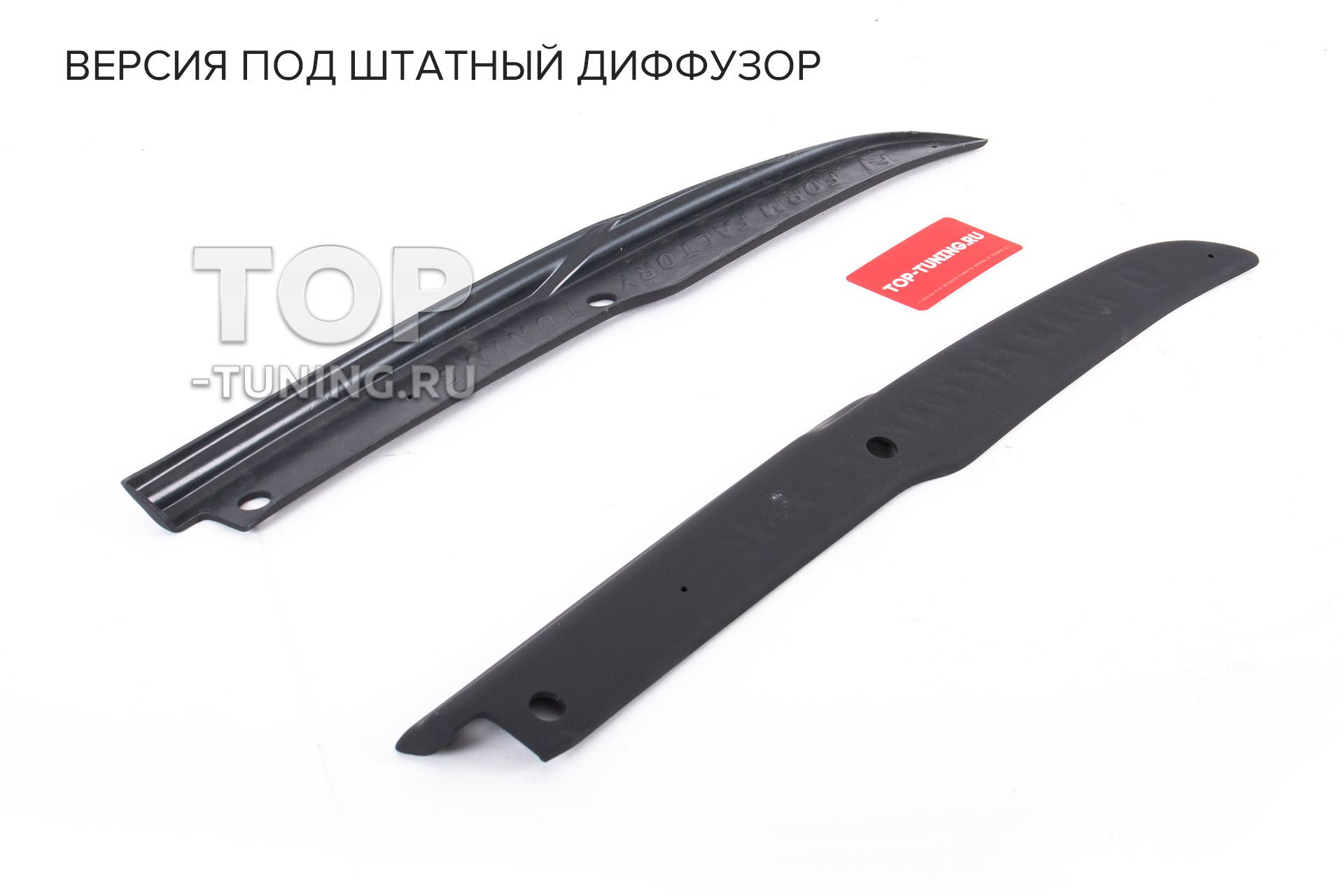 10188 Элероны Consul S-Edition на задний бампер для Toyota Camry XV70
