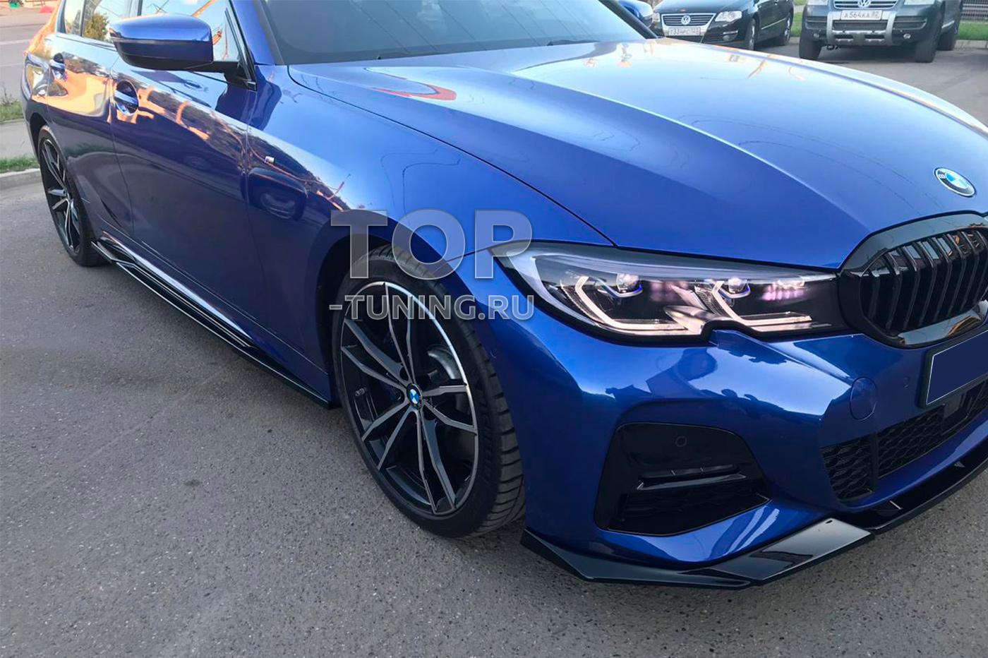 10199 Обвес Liberty для BMW 3 G20