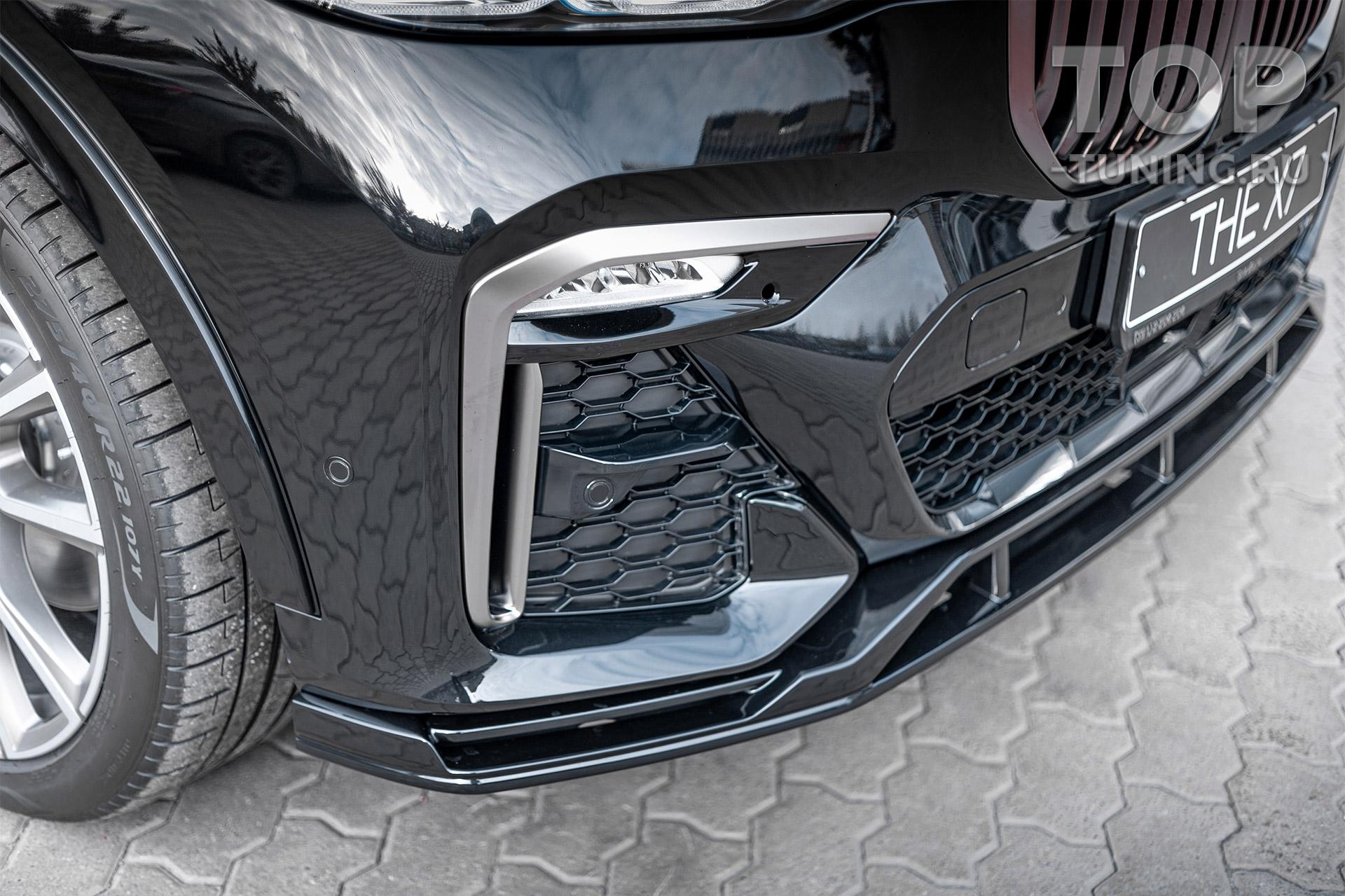10204 Обвес Renegade для BMW X7 G07 2018+