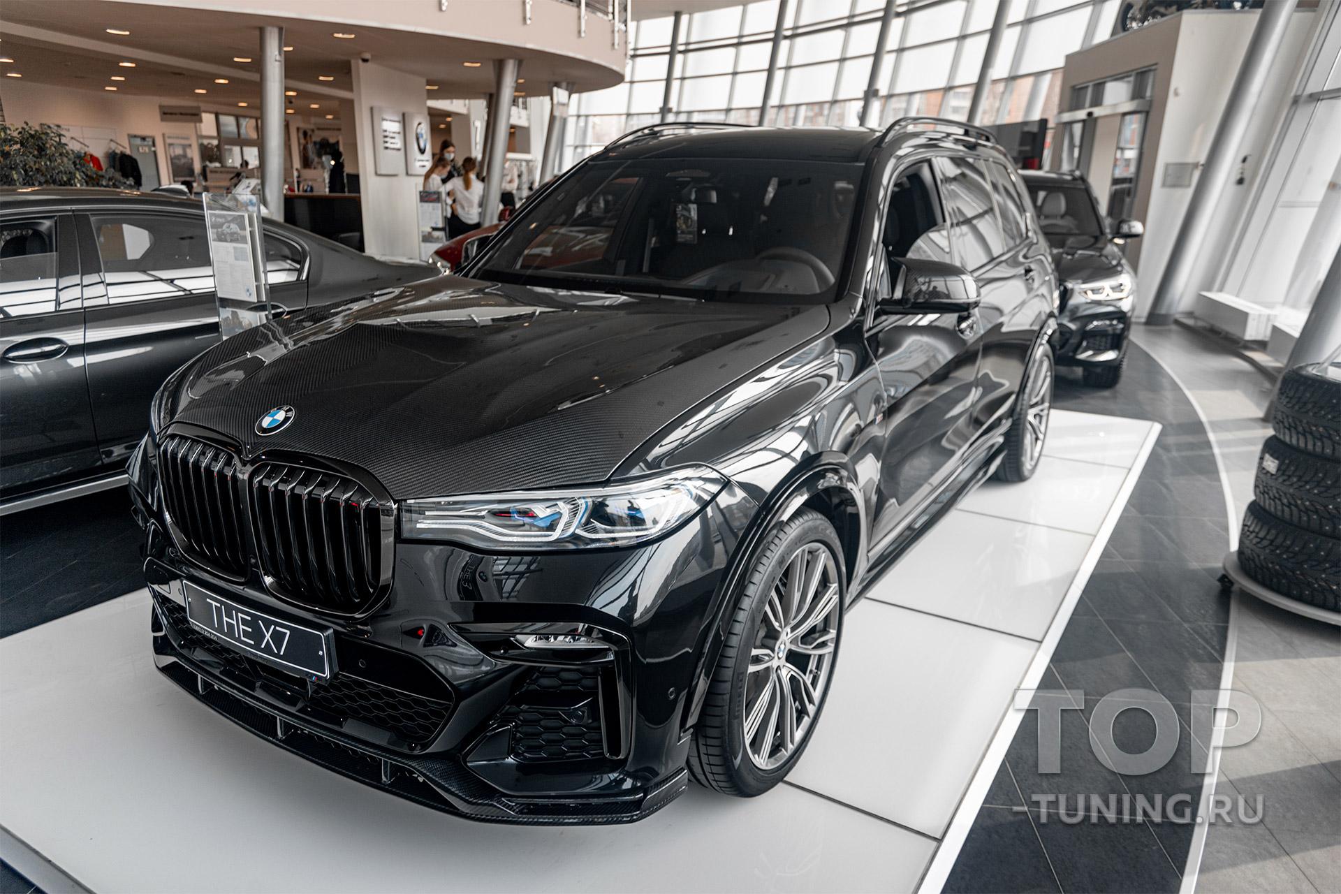 10206 Капот Renegade для BMW X7 G07 2018+