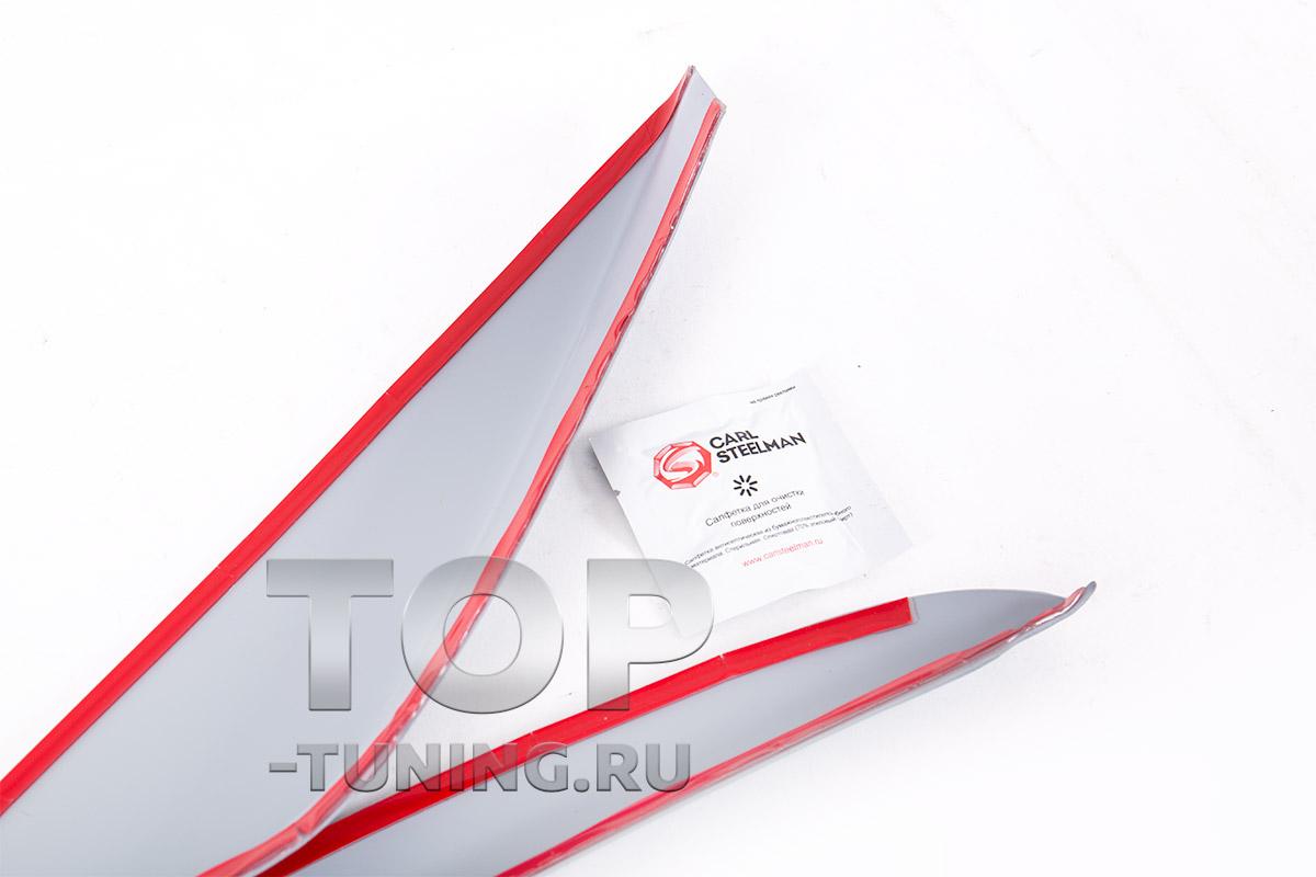 10257 Реснички для Ford Focus 2 (РЕСТ)