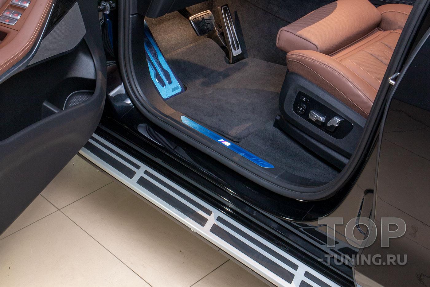 10269 Оригинальные пороги-ступени для BMW X7