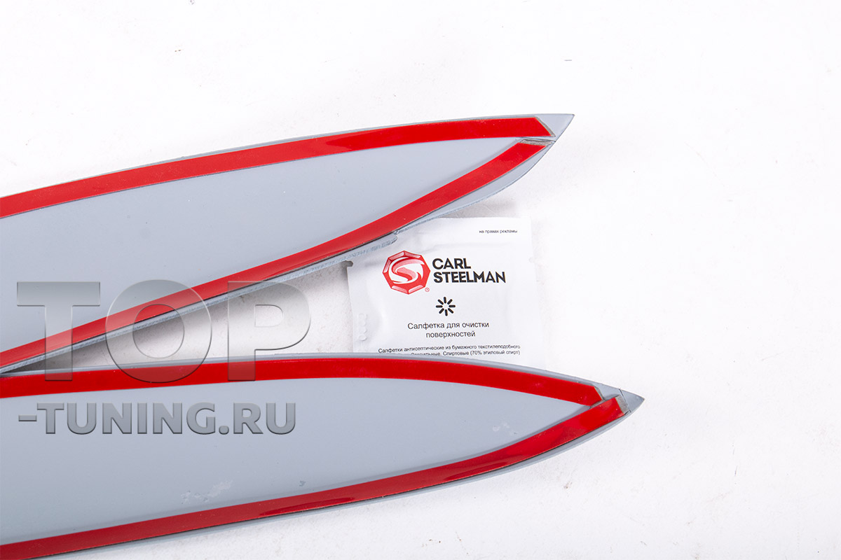 10283 Реснички для Honda HR-V 1 (дорест)