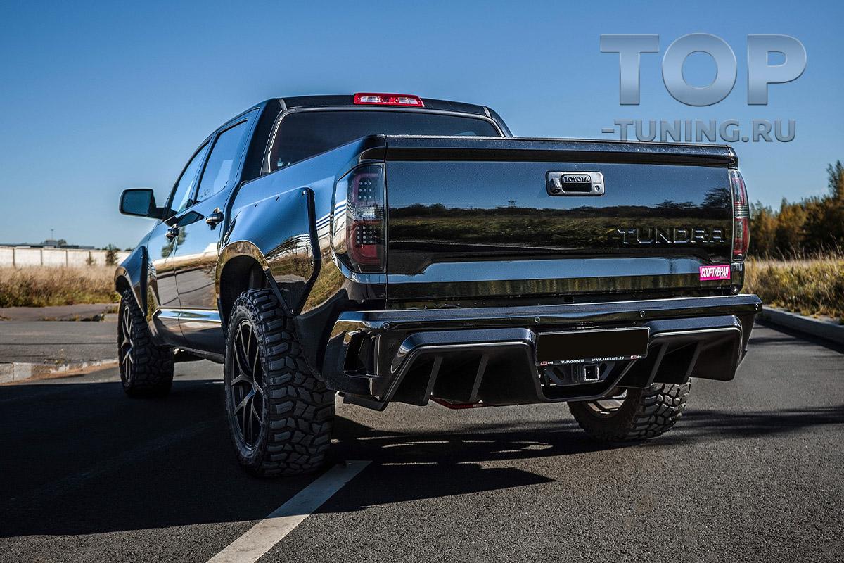 10324 Расширители арок Renegade +100mm. для Toyota Tundra 2