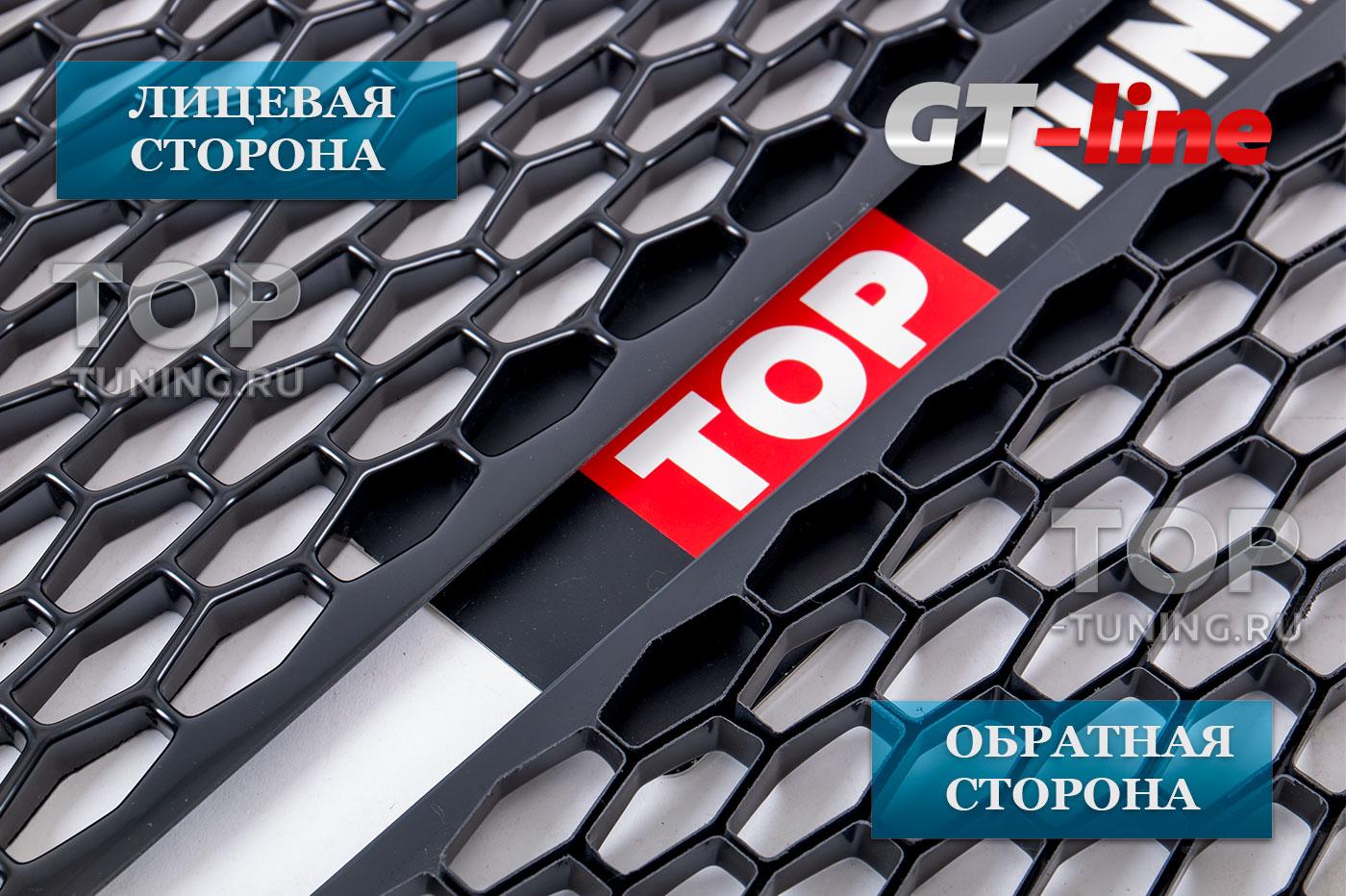 Оригинал пластик решетка в бампер - черная, шестигранник. Лист 120*55 см