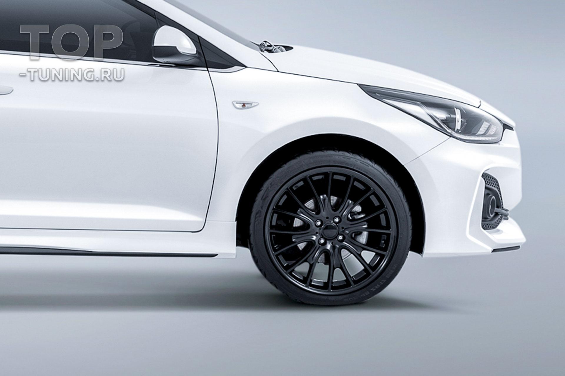 10733 Обвес Stinger для Hyundai Solaris 2