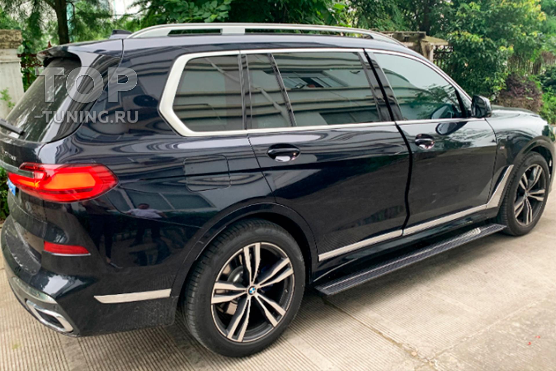 Выезжающие подножки под пороги для BMW X7