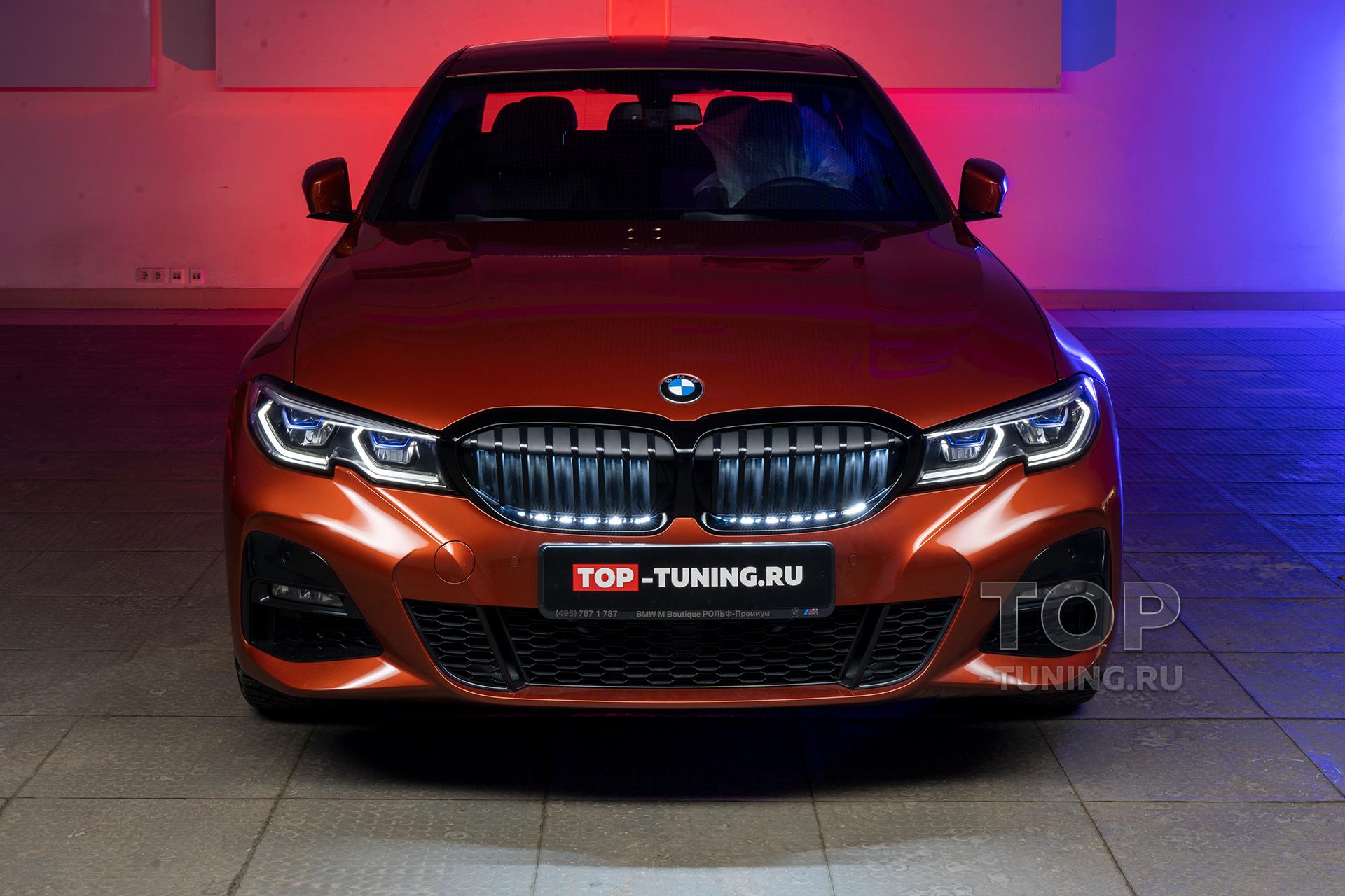 Решетка (ноздри) с подсветкой Iconic Glow для BMW 3 G20 (Оригинал) Установка в Топ Тюнинг Москва