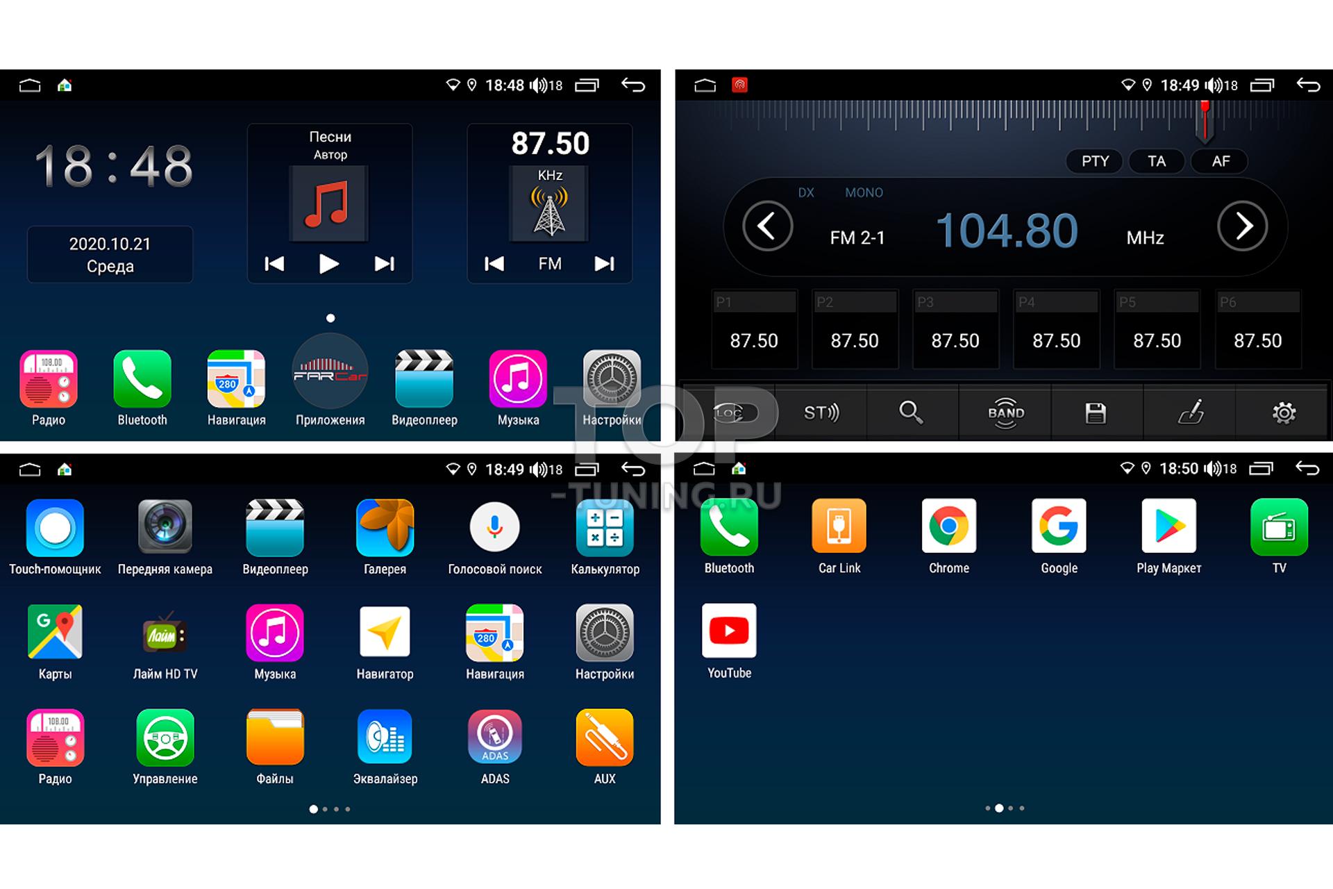 11008 Штатная магнитола S400 Super HD для Mazda CX-7 на Android