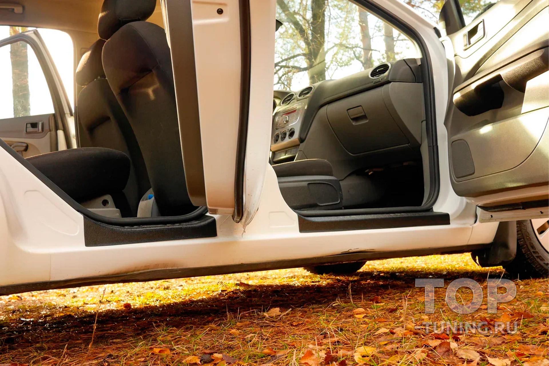 11428 Накладки Bastion на внутренние пороги дверей для Ford Focus 2