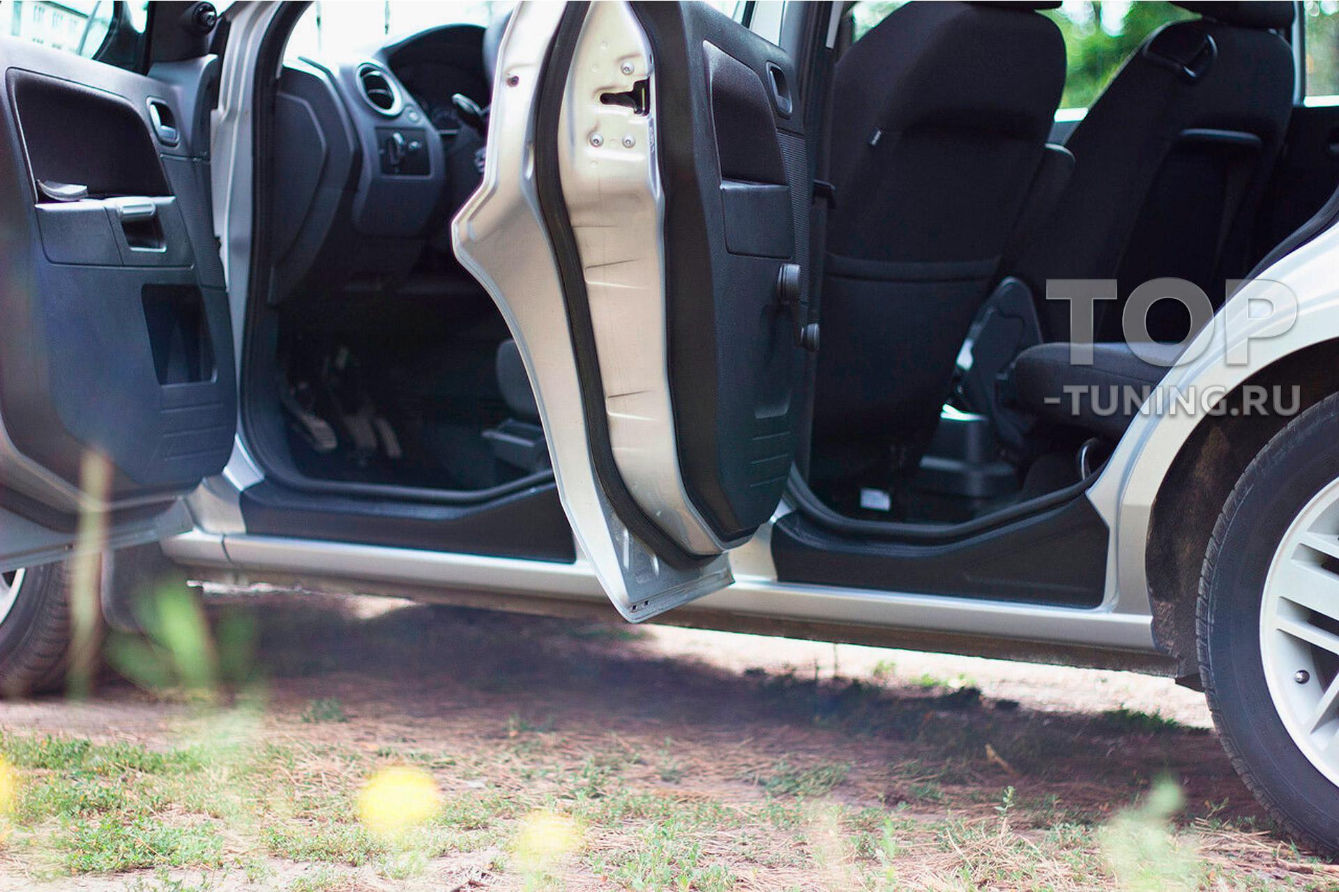 Защитные накладки на пороги в салон Форд Фьюжн купить