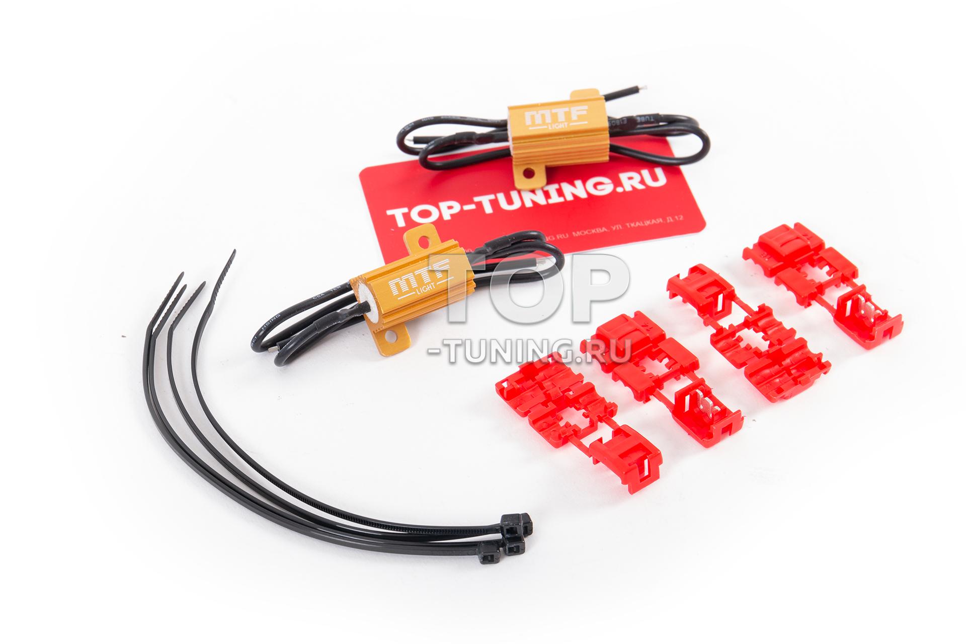 11546 Блок CAN-BUS для светодиодных ламп