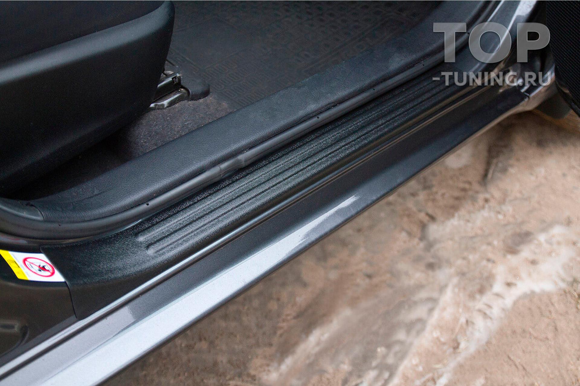 Накладки на внутренние пороги дверей Toyota Corolla (седан) 2012-2015 кузов 160