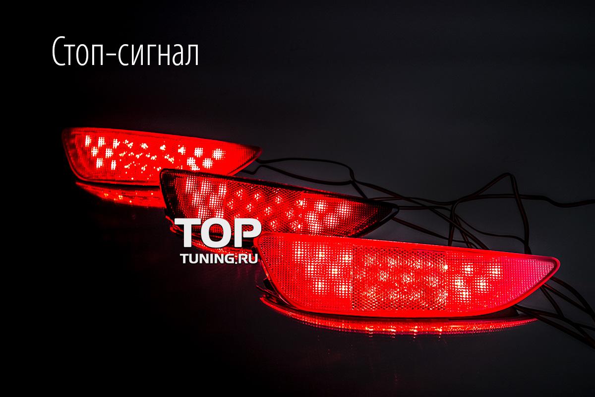 1327 Светодиодные вставки в задний бампер Crystal LED на Hyundai Solaris