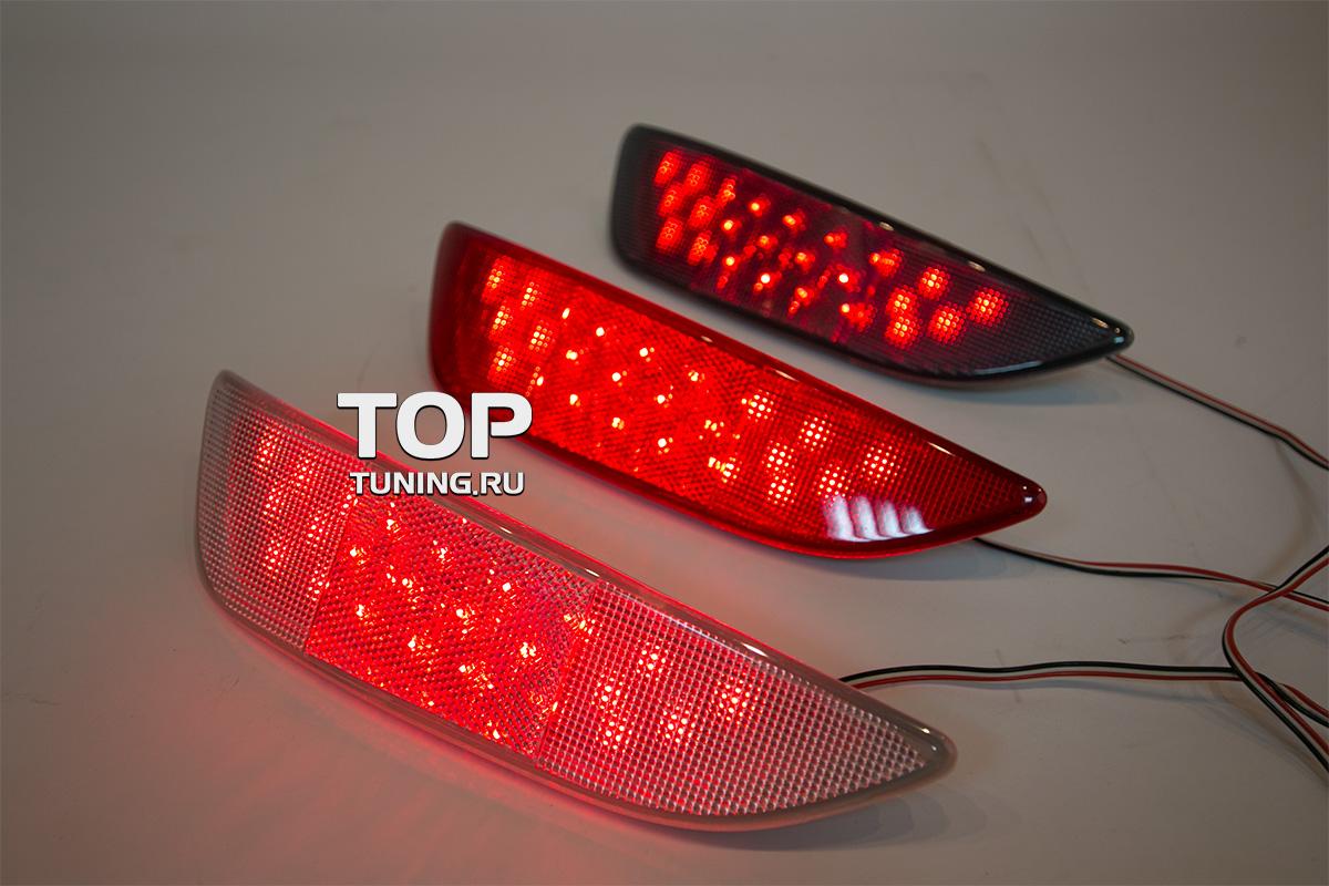 1327 Светодиодные вставки в задний бампер LED на Hyundai Solaris