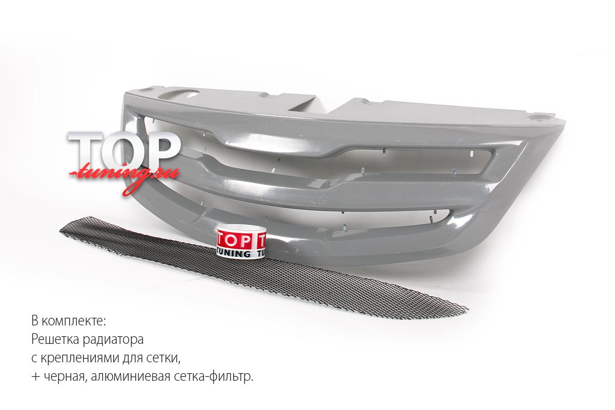 2701 Тюнинг решетка радиатора Roadruns на Kia Sportage 3 (III)