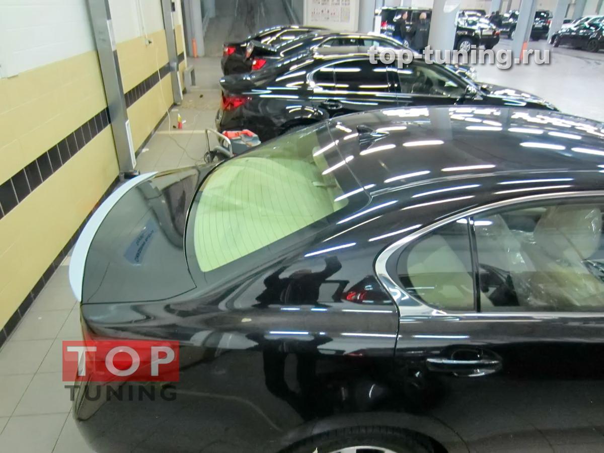 Тюнинг Lexus GS New - Спойлер на багажник - купить в наличии в Москве