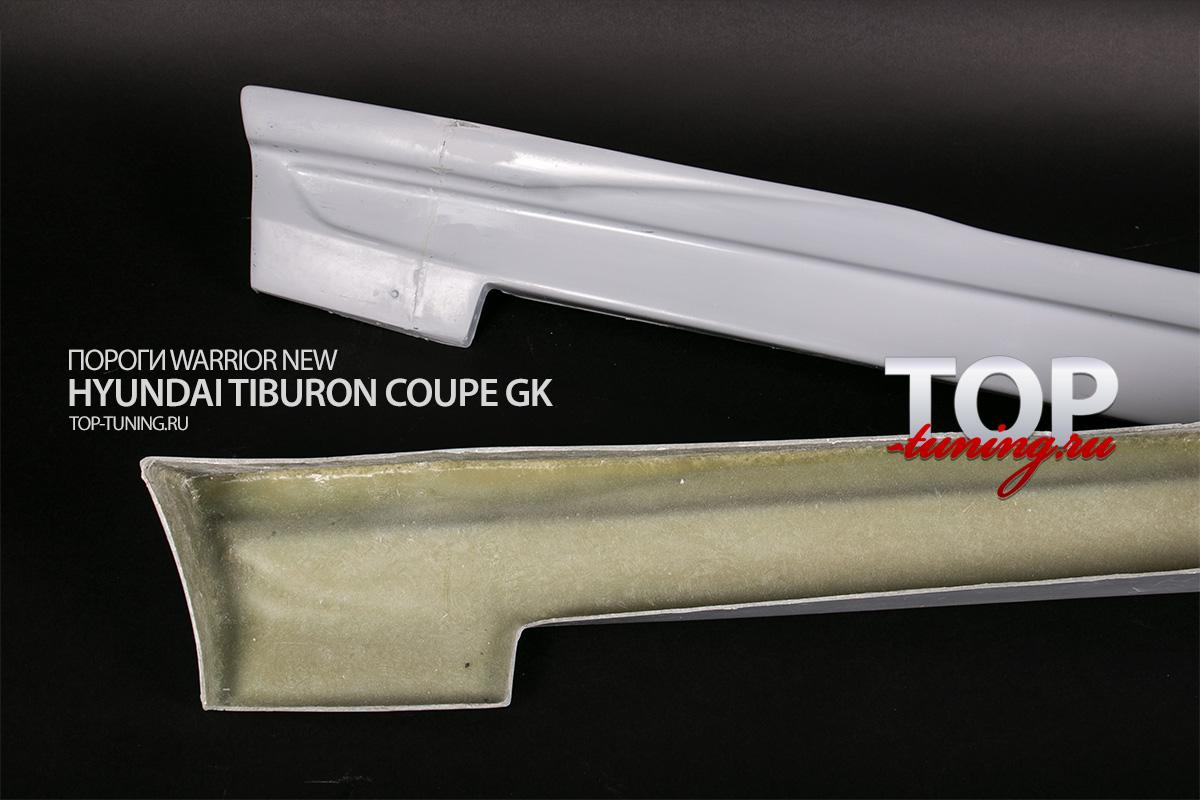 Накладки на пороги из комплекта обвеса Warrior Exlusive для Хендай Купе Рестайлинг.