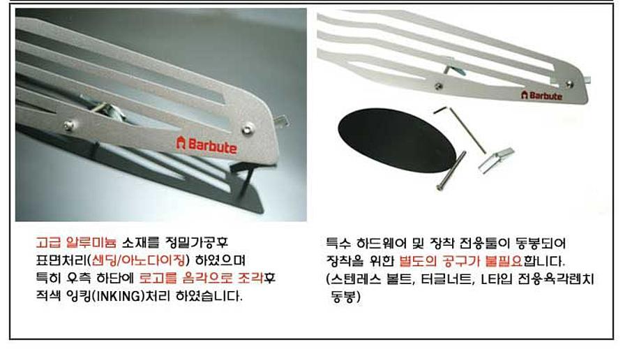 Диффузор радиатора для Nissan Teana J32 – купить в Коломне.
