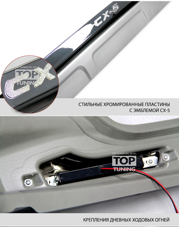 Передняя накладка на бампер - протектор. Детальный обзор.