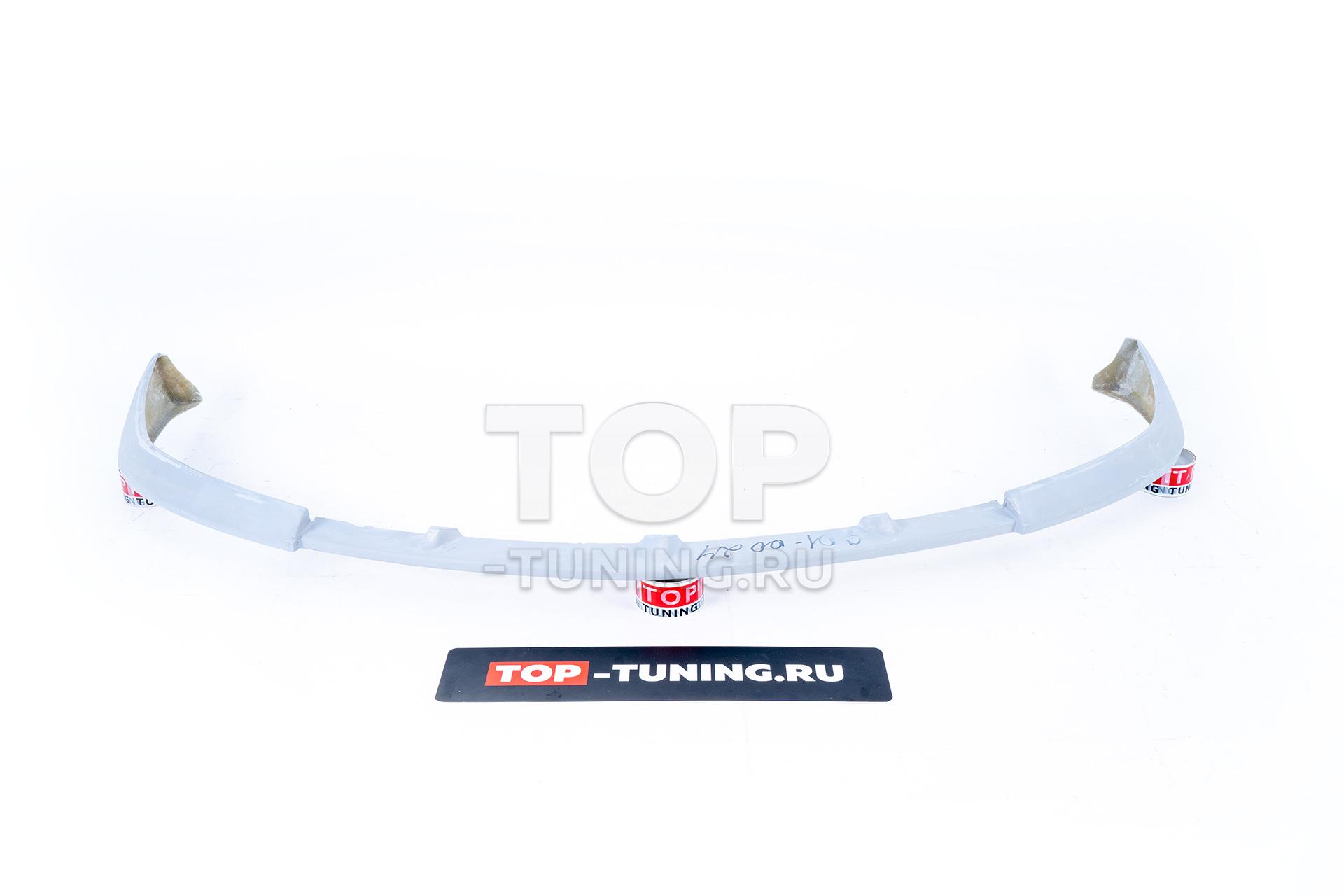Тюнинг Киа Церато 2 - юбка переднего бампера, обвес NEF Design