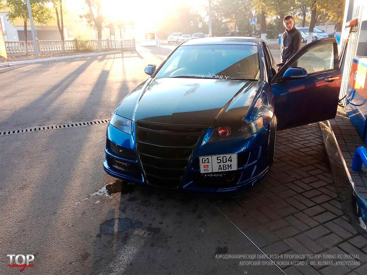 453 Передний бампер - Обвес Auto-R на Honda Accord 7
