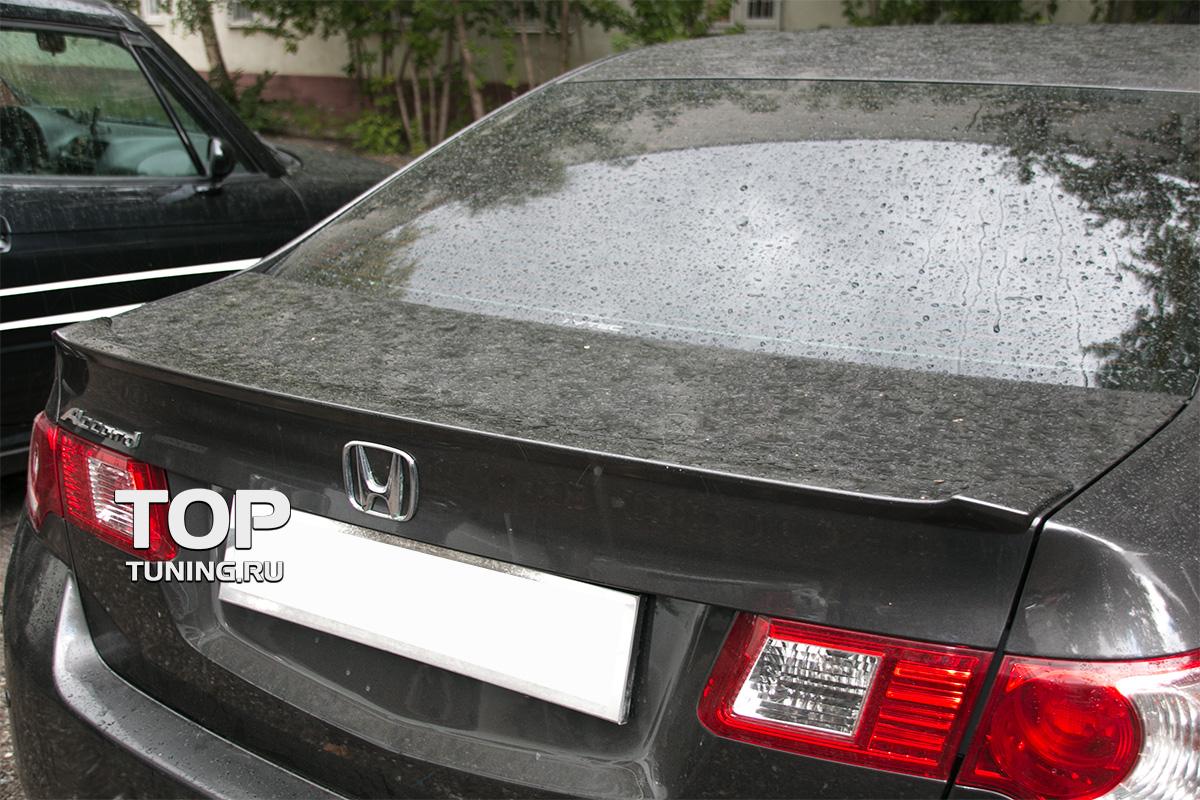 4562 Спойлер на крышку багажника Mini на Honda Accord 8