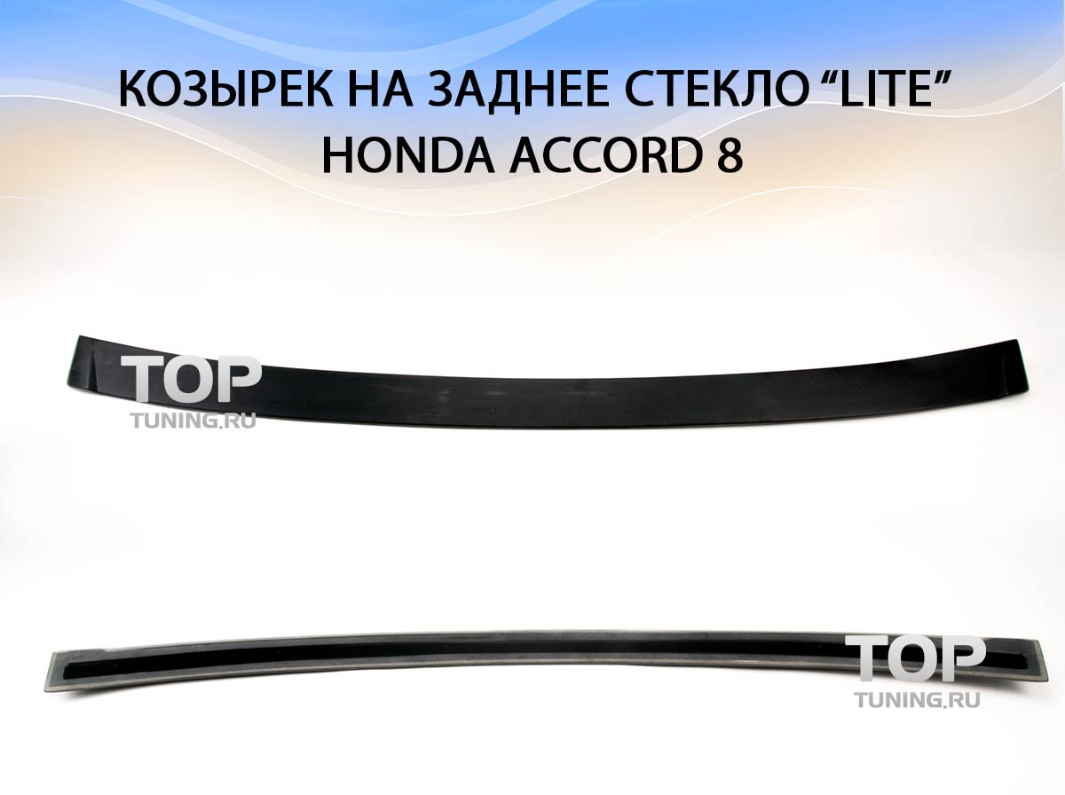 Отзывы honda accord отзывы владельцев хонда аккорд