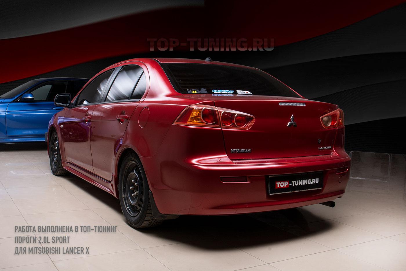 4579 Накладки на пороги Zodiac (2L Sport) ABS на Mitsubishi Lancer 10 (X)