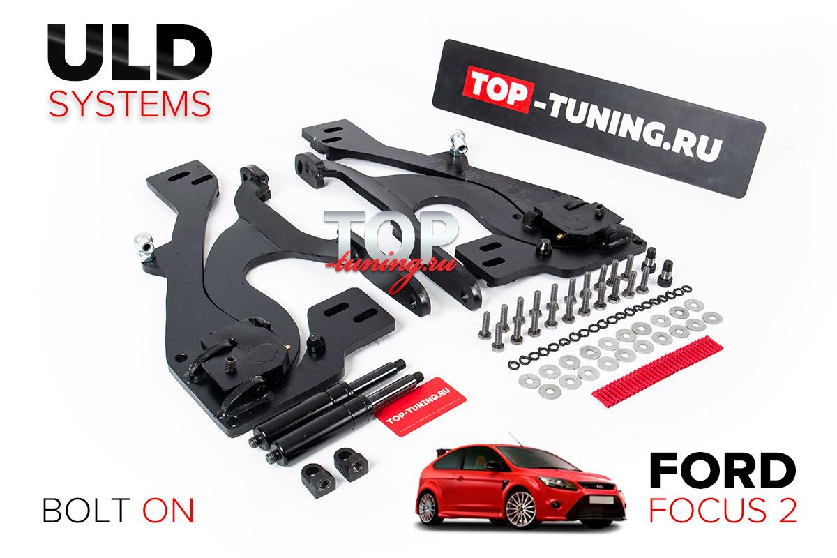 Ламбо двери - Тюнинг Форд Фокус 2 (установочный комплект).