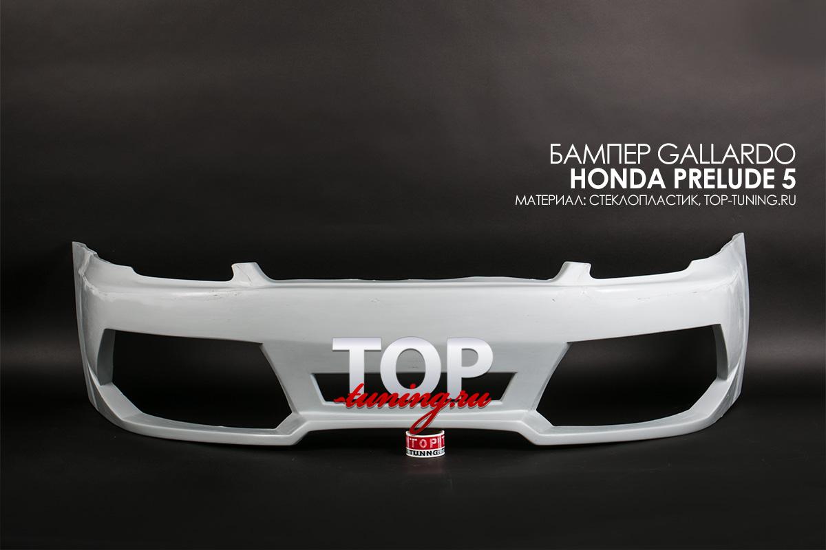 Передний бампер - Обвес Gallardo на Honda Prelude 5.