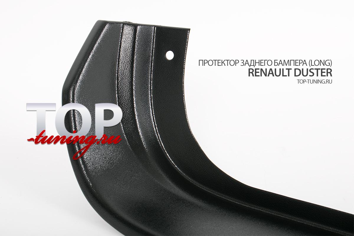 4661 Тюнинг - Накладка на задний бампер (Большая) на Renault Duster 1