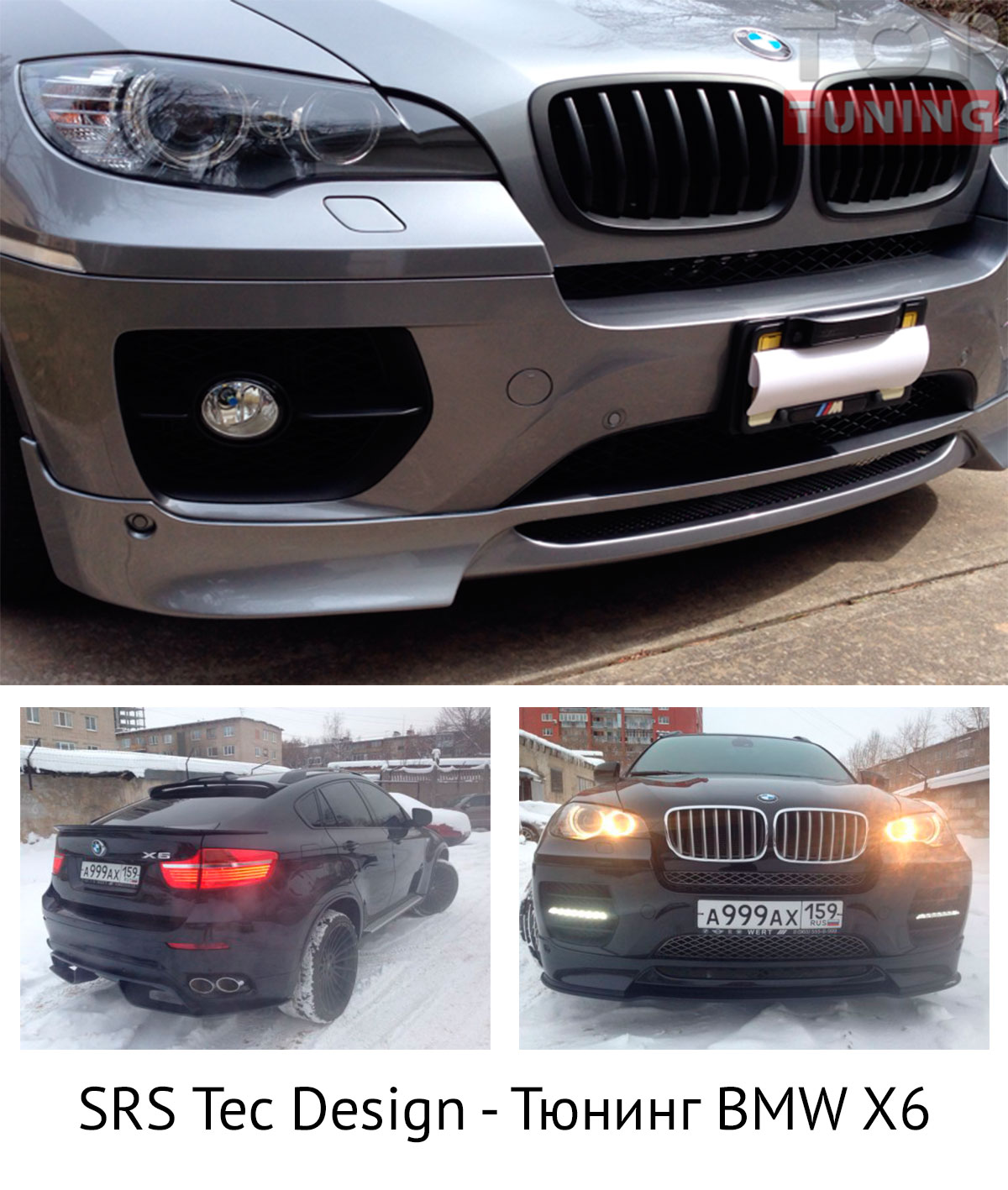 Bmw X6 Tuned: обвес SRS-Tec на BMW X6 E71