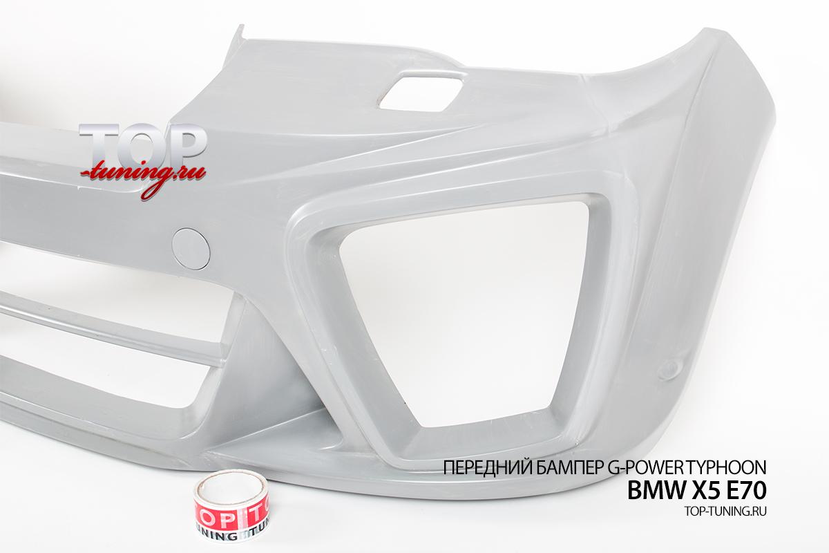 4902 Тюнинг - Обвес G-Power Typhoon на BMW X5 E70