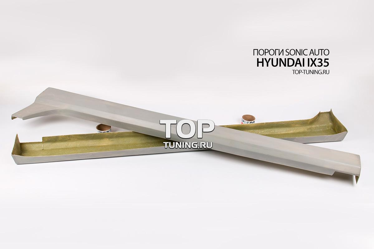 4925 Пороги Sonic Auto на Hyundai ix35