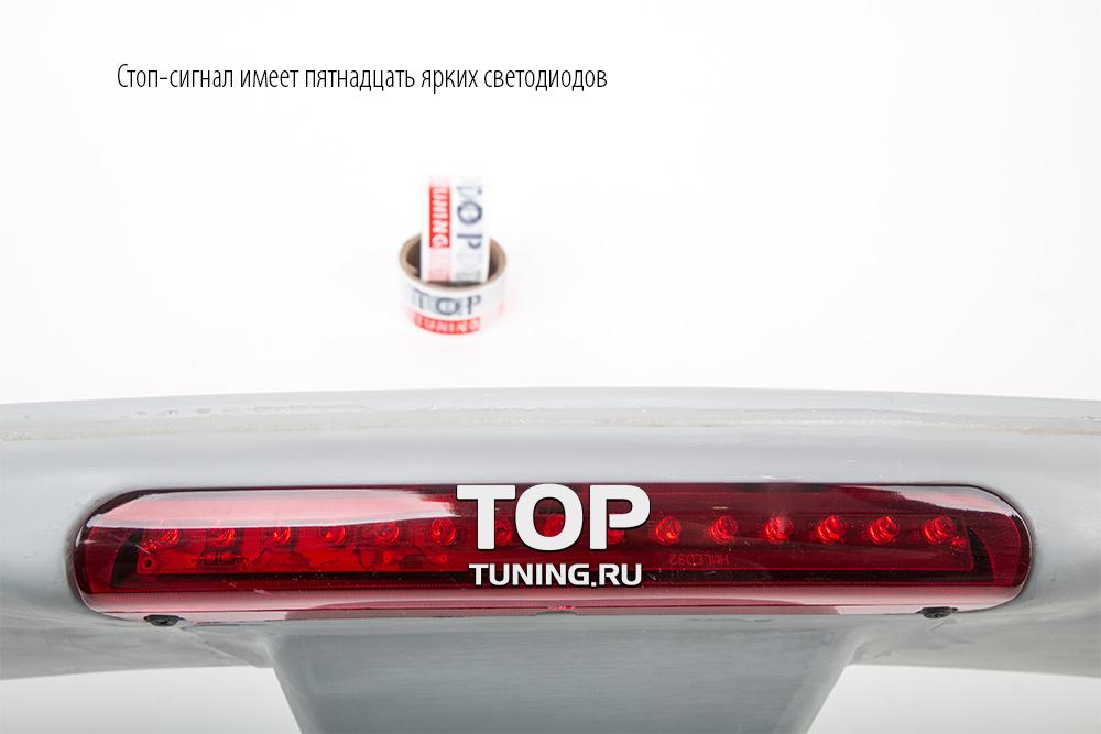 Высокий спойлер крышки багажника - Модель MPS Mazdaspeed - Тюнинг Мазда 3 Хэтчбек.