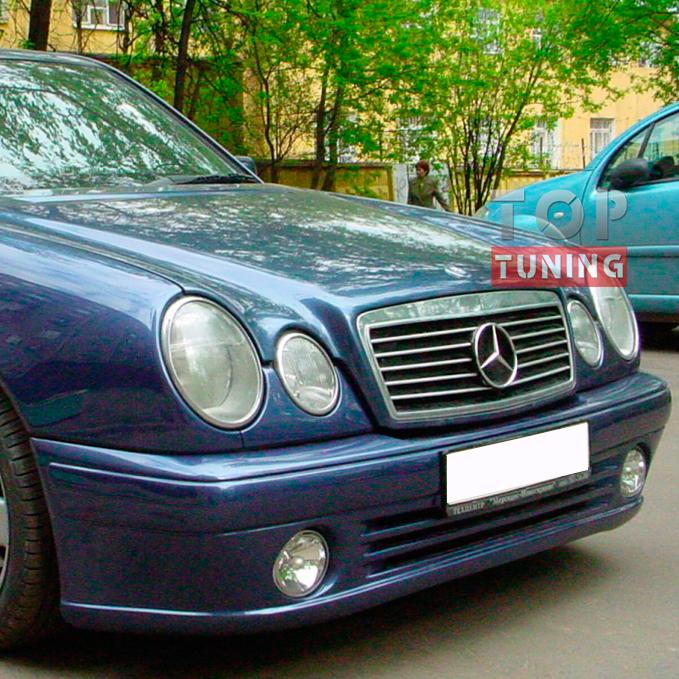 Тюнинг Мерседес W210 - Передний бампер обвеса Lorinser.