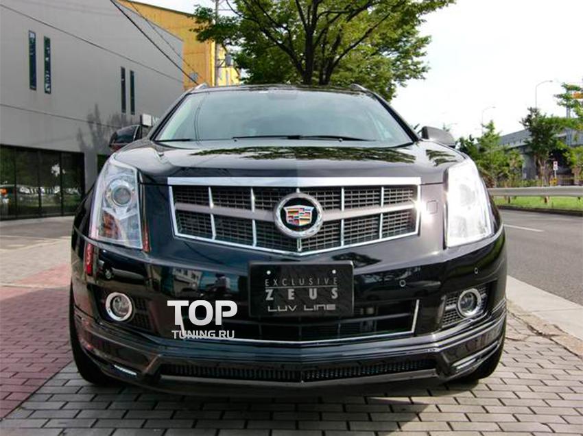 5140 Юбка переднего бампера MZ Speed ZEUS для Cadillac SRX 2
