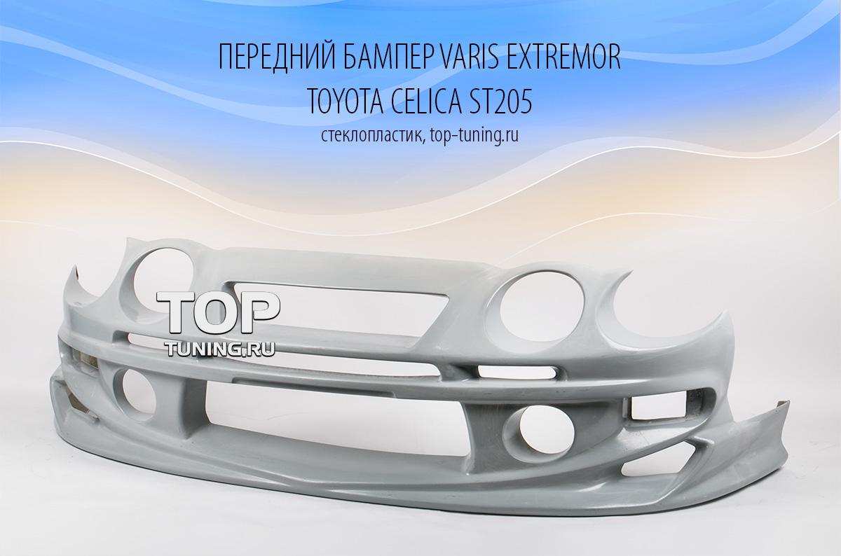 Varis Extremor купить в Топ Тюнинг