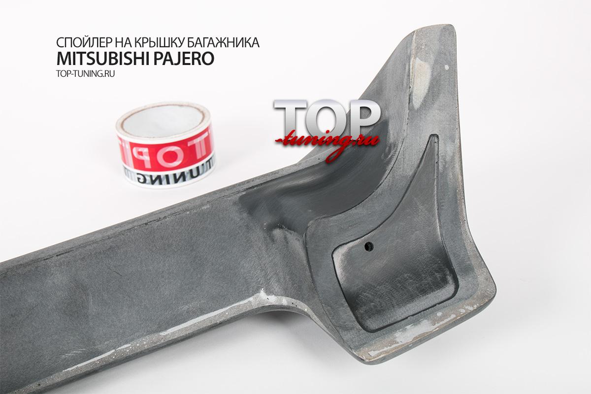 Тюнинг Митсубиси Паджеро - Спойлер на крышку багажника.