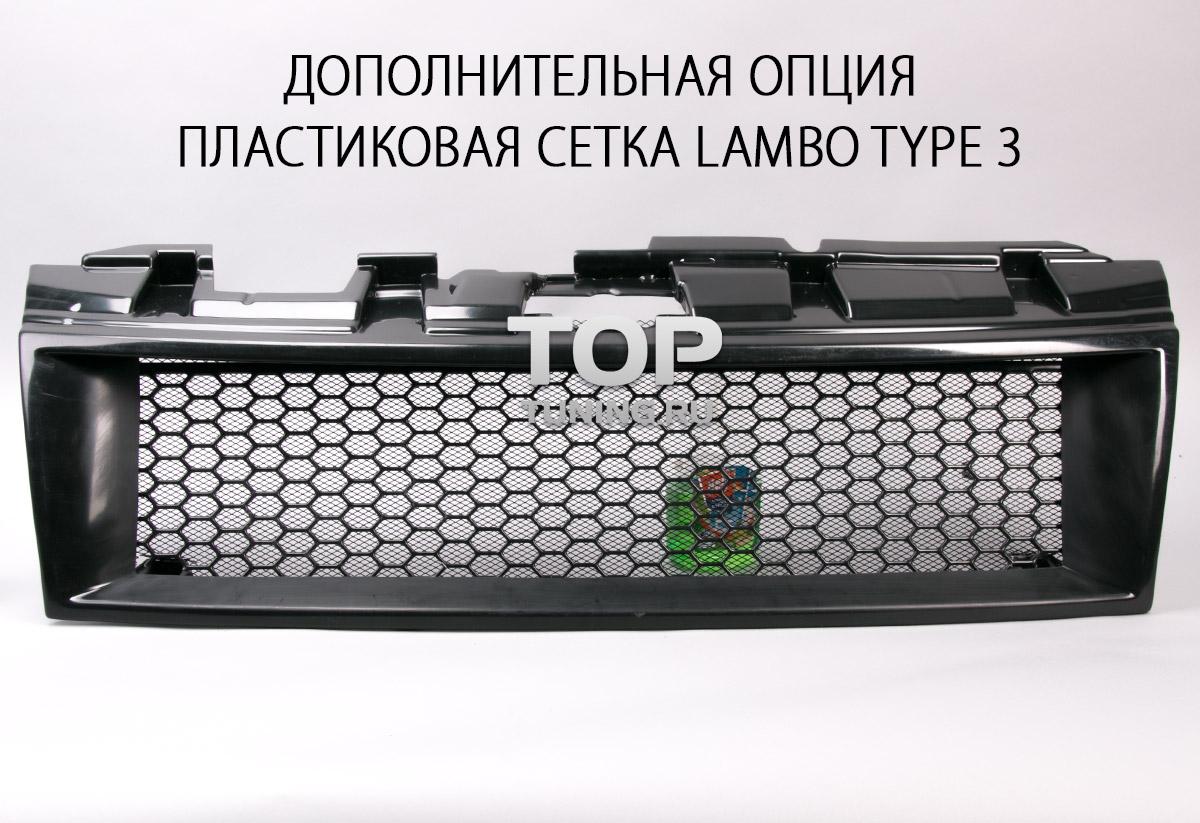 Альтернативная решетка радиатора, без эмблемы, с сеткой - Тюнинг Митсубиси ПАДЖЕРО 4.