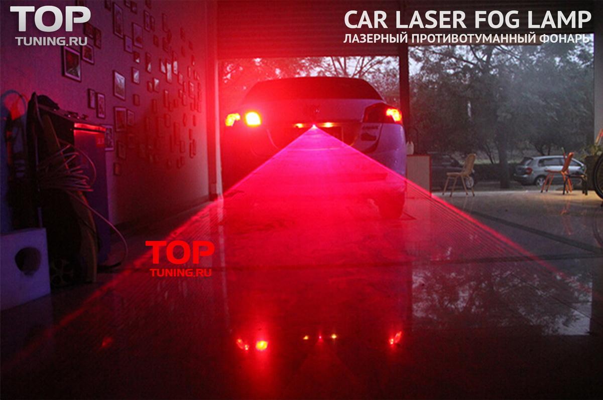 Лазерные стоп сигнал своими руками