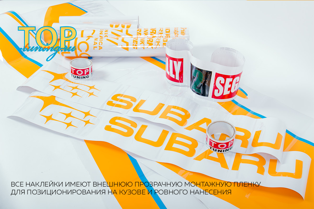 Набор полноформатных наклеек на кузов  - тюнинг легенды ралли Subaru WRX STi.