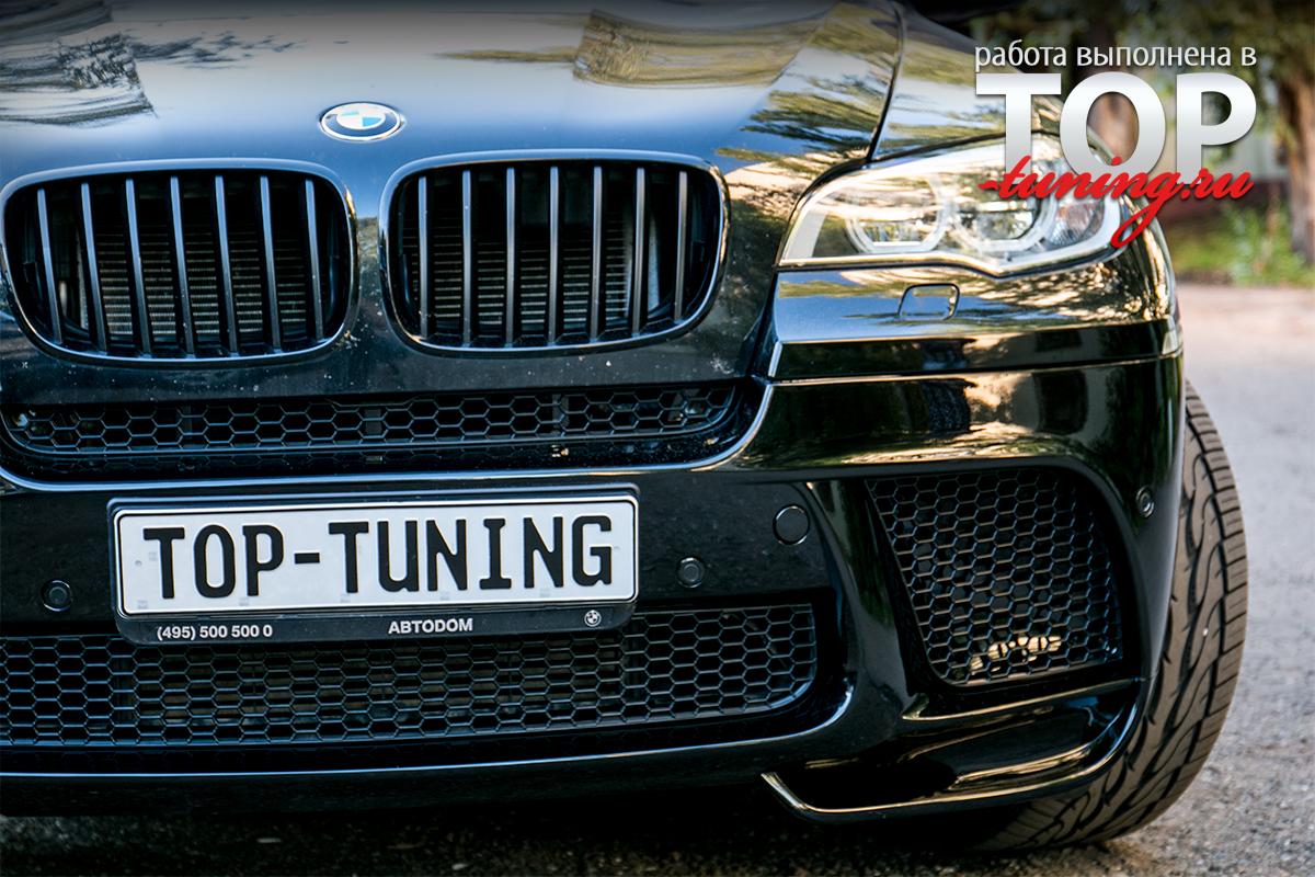 Аэродинамический обвес Performance Max - Тюнинг БМВ Х6 Е71 (рестайлинг, дорестайлинг). Материал: ABS пластик.