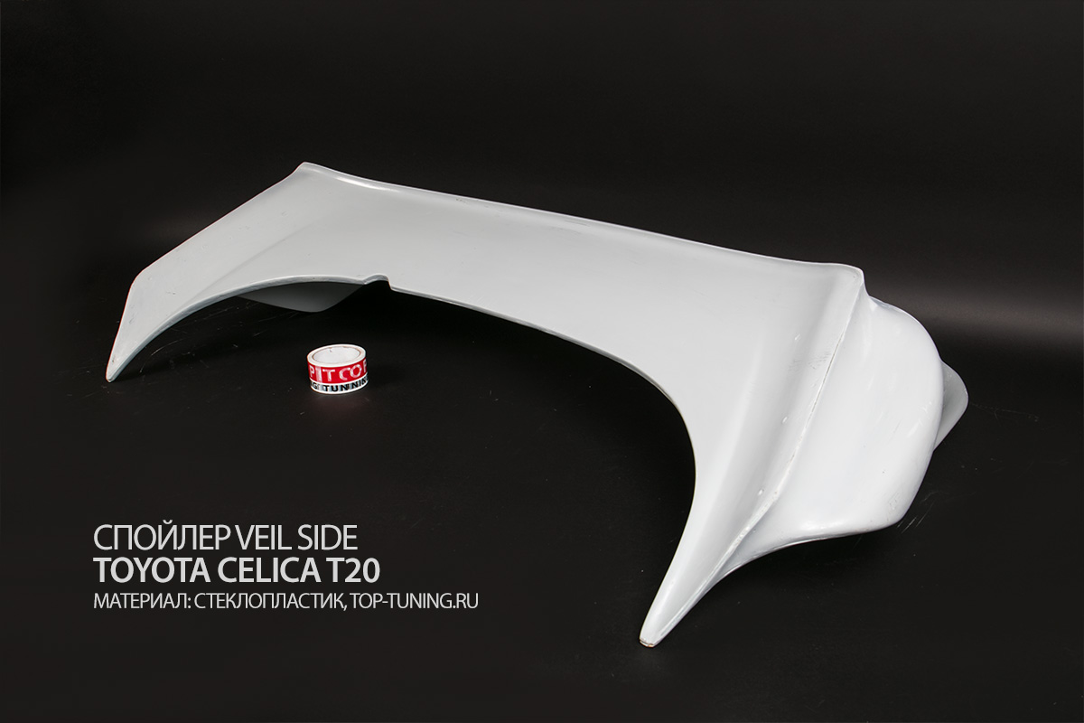 Спойлер - Veil Side на Toyota Celica ST 202