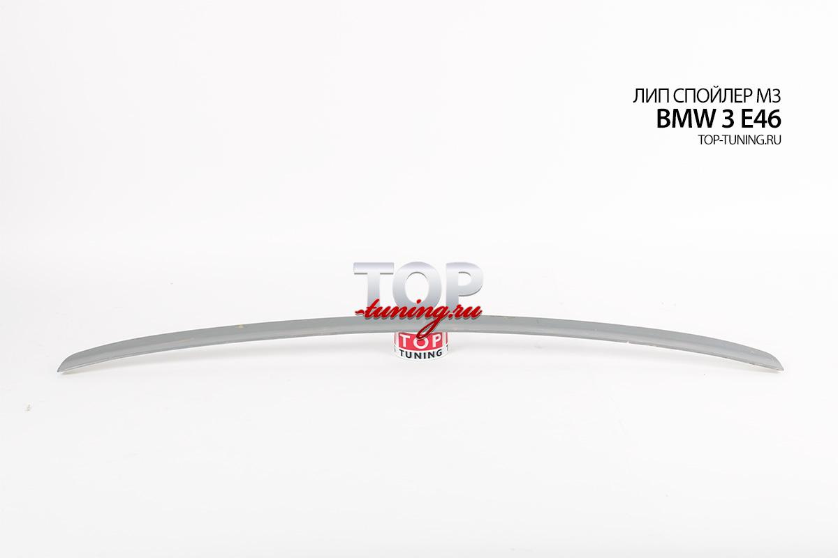 5367 Лип спойлер на крышку багажника M3 купе на BMW 3 E46