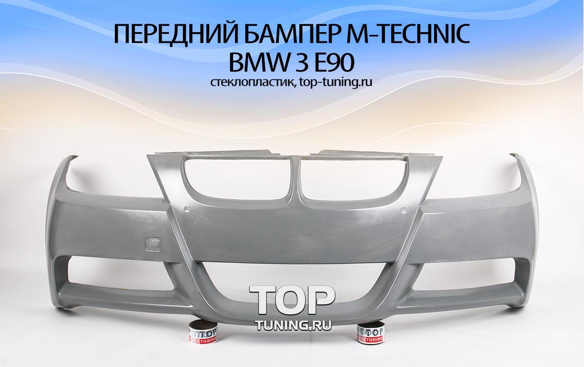передний бампер на BMW e30 m technic